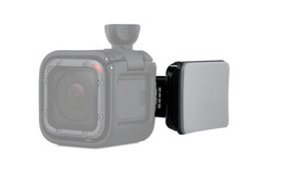GoPro Low Profile Side Hjelmfeste for GoPro Session