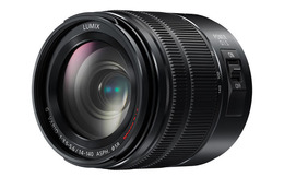Panasonic Lumix G Vario 14-140mm f/3.5-5.6 II ASPH. POWER O.I.S.