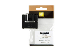 Nikon GP1-CL1 Strap Adapter