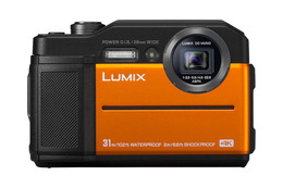 Panasonic Lumix FT7 Oransje