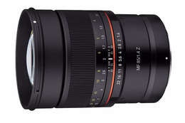 Samyang MF 85mm f/1.4 for Nikon Z