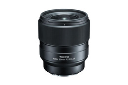 Tokina FiRIN 20mm f/2 FE AF for Sony E
