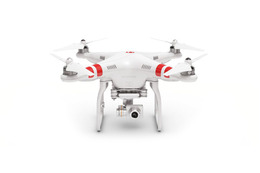 DJI Phantom 2 Vision+ RTF ink. 2  batterier