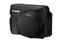 Canon Veske SC-DC75 for PowerShot G1X