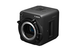 Canon ME200S-SH PRO Video Multi-Purpose