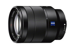 Sony FE 24-70mm 4 OSS