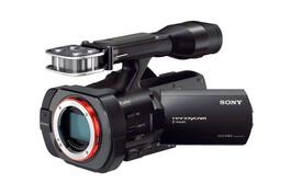 Sony NEX-VG900E B-vare