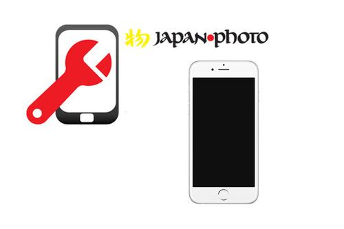 iPhone 6 Skjerm Hvit