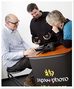 Image for Fotokurs from Japan Photo Norge
